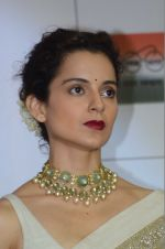 Kangna Ranaut launches short film Don_t let her go for Swachh Bharat campaign on 10th Aug 2016 (47)_57ac461210829.JPG