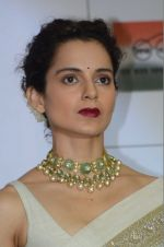 Kangna Ranaut launches short film Don_t let her go for Swachh Bharat campaign on 10th Aug 2016 (49)_57ac461395842.JPG