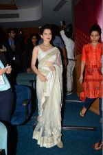 Kangna Ranaut launches short film Don_t let her go for Swachh Bharat campaign on 10th Aug 2016 (5)_57ac45e27c839.JPG