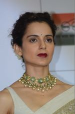 Kangna Ranaut launches short film Don_t let her go for Swachh Bharat campaign on 10th Aug 2016 (50)_57ac461717369.JPG
