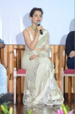 Kangna Ranaut launches short film Don_t let her go for Swachh Bharat campaign on 10th Aug 2016 (53)_57ac46189f09f.JPG
