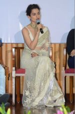 Kangna Ranaut launches short film Don_t let her go for Swachh Bharat campaign on 10th Aug 2016 (54)_57ac461c08845.JPG