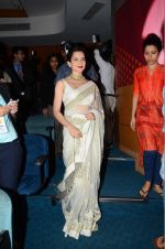 Kangna Ranaut launches short film Don_t let her go for Swachh Bharat campaign on 10th Aug 2016 (6)_57ac45e36b174.JPG