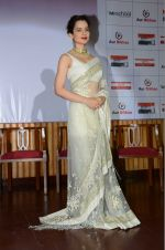 Kangna Ranaut launches short film Don_t let her go for Swachh Bharat campaign on 10th Aug 2016 (62)_57ac461fb109b.JPG