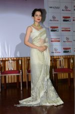 Kangna Ranaut launches short film Don_t let her go for Swachh Bharat campaign on 10th Aug 2016 (64)_57ac46222c81f.JPG