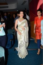 Kangna Ranaut launches short film Don_t let her go for Swachh Bharat campaign on 10th Aug 2016 (7)_57ac45e468602.JPG