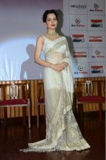 Kangna Ranaut launches short film Don_t let her go for Swachh Bharat campaign on 10th Aug 2016 (72)_57ac462fe1616.JPG
