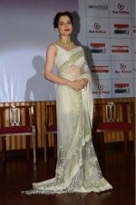 Kangna Ranaut launches short film Don_t let her go for Swachh Bharat campaign on 10th Aug 2016 (74)_57ac463279f81.JPG