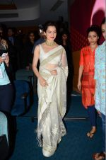 Kangna Ranaut launches short film Don_t let her go for Swachh Bharat campaign on 10th Aug 2016 (8)_57ac45e56412b.JPG