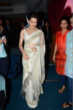 Kangna Ranaut launches short film Don_t let her go for Swachh Bharat campaign on 10th Aug 2016 (9)_57ac45e65d6f7.JPG