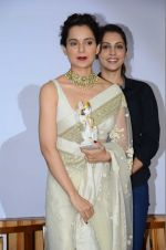 Kangna Ranaut, Isha Koppikar launches short film Don_t let her go for Swachh Bharat campaign on 10th Aug 2016