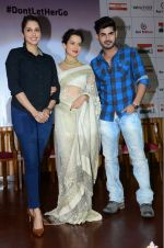 Kangna Ranaut, Isha Koppikar, Omkar Kapoor launches short film Don_t let her go for Swachh Bharat campaign on 10th Aug 2016