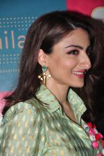 Soha Ali Khan to promote Great Indian Home Maker on 10th Aug 2016 (38)_57ac498a31ed4.JPG