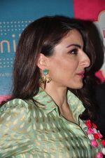 Soha Ali Khan to promote Great Indian Home Maker on 10th Aug 2016 (39)_57ac498b86c9c.JPG