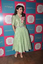 Soha Ali Khan to promote Great Indian Home Maker on 10th Aug 2016 (48)_57ac4992635cb.JPG