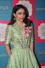Soha Ali Khan to promote Great Indian Home Maker on 10th Aug 2016 (54)_57ac499ae6cff.JPG
