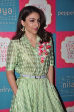 Soha Ali Khan to promote Great Indian Home Maker on 10th Aug 2016 (55)_57ac499b9a2db.JPG