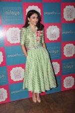 Soha Ali Khan to promote Great Indian Home Maker on 10th Aug 2016 (56)_57ac499c56fe2.JPG