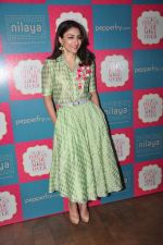 Soha Ali Khan to promote Great Indian Home Maker on 10th Aug 2016 (58)_57ac499daa398.JPG