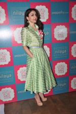 Soha Ali Khan to promote Great Indian Home Maker on 10th Aug 2016 (60)_57ac49a00769b.JPG