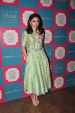 Soha Ali Khan to promote Great Indian Home Maker on 10th Aug 2016 (69)_57ac49a47f7fa.JPG