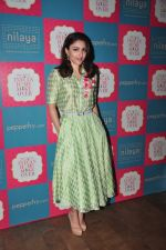 Soha Ali Khan to promote Great Indian Home Maker on 10th Aug 2016 (71)_57ac49a685cdd.JPG