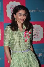 Soha Ali Khan to promote Great Indian Home Maker on 10th Aug 2016 (73)_57ac49bc66083.JPG
