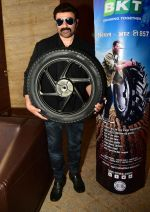 Sunny Deol at The BKT Launch of its First Two Wheeler Tyre Series in JW Marriott, Aerocity, New Delhi on 10th Aug 2016 (18)_57ac4a165bdd6.JPG