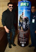 Sunny Deol at The BKT Launch of its First Two Wheeler Tyre Series in JW Marriott, Aerocity, New Delhi on 10th Aug 2016