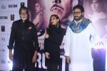 Amitabh Bachchan, Abhishek Bachchan at Rustom screening in Sunny Super Sound on 11th Aug 2016 (101)_57ad99c7023e3.JPG