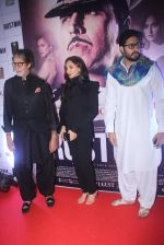 Amitabh Bachchan, Abhishek Bachchan at Rustom screening in Sunny Super Sound on 11th Aug 2016 (104)_57ad99c88d07f.JPG