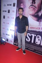 Arjan Bajwa at Rustom screening in Sunny Super Sound on 11th Aug 2016 (42)_57ad99ea4da0f.JPG