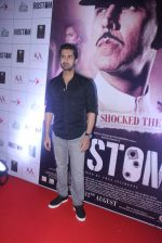 Arjan Bajwa at Rustom screening in Sunny Super Sound on 11th Aug 2016 (44)_57ad99ee048cc.JPG