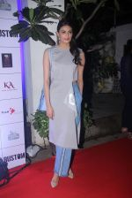 Athiya Shetty at Rustom screening in Sunny Super Sound on 11th Aug 2016 (79)_57ad9a06c9429.JPG