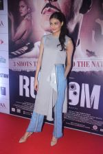 Athiya Shetty at Rustom screening in Sunny Super Sound on 11th Aug 2016 (82)_57ad9a0d380ed.JPG