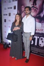 Esha Deol at Rustom screening in Sunny Super Sound on 11th Aug 2016