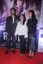 Gaurav Chopra at Rustom screening in Sunny Super Sound on 11th Aug 2016 (19)_57ad9a3d69a03.JPG