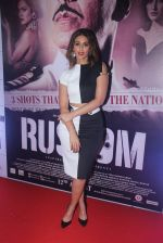 Ileana D_Cruz at Rustom screening in Sunny Super Sound on 11th Aug 2016 (89)_57ad9a5d4eaa8.JPG