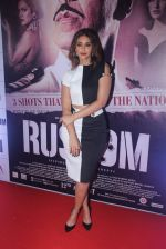 Ileana D_Cruz at Rustom screening in Sunny Super Sound on 11th Aug 2016 (91)_57ad9a602b031.JPG