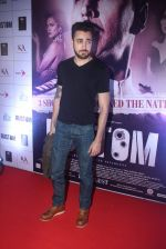 Imran Khan at Rustom screening in Sunny Super Sound on 11th Aug 2016 (30)_57ad9a5e18f36.JPG