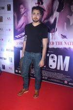 Imran Khan at Rustom screening in Sunny Super Sound on 11th Aug 2016