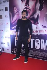 Jackky Bhagnani at Rustom screening in Sunny Super Sound on 11th Aug 2016 (37)_57ad9a9975535.JPG
