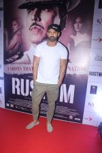 John Abraham at Rustom screening in Sunny Super Sound on 11th Aug 2016 (72)_57ad9aad32139.JPG
