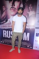 John Abraham at Rustom screening in Sunny Super Sound on 11th Aug 2016 (74)_57ad9aafeab2f.JPG