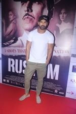 John Abraham at Rustom screening in Sunny Super Sound on 11th Aug 2016 (75)_57ad9ab0d2225.JPG