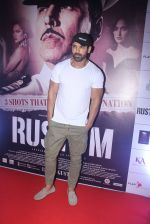 John Abraham at Rustom screening in Sunny Super Sound on 11th Aug 2016 (76)_57ad9ab20f6ba.JPG