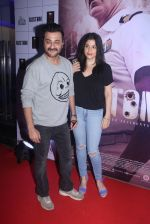 Maheep Kapoor, Sanjay Kapoor at Rustom screening in Sunny Super Sound on 11th Aug 2016