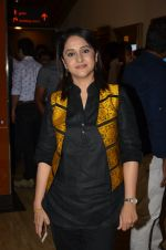 Mrinal Kulkarni at Sai Tamhanakar_s film screening in Mumbai on 11th Aug 2016 (6)_57ad98c3cfee4.JPG