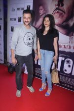 Sanjay Kapoor, Maheep Kapoor at Rustom screening in Sunny Super Sound on 11th Aug 2016 (59)_57ad9ac556e7b.JPG