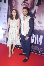 Soha ALi Khan, Kunal Khemu at Rustom screening in Sunny Super Sound on 11th Aug 2016 (60)_57ad9adb863a8.JPG